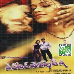 Pattaye Kilappu songs