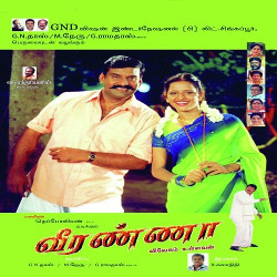 Veeranna songs