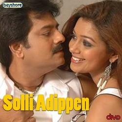 Solli Adipean songs