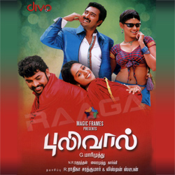 Pulivaal songs download pulivaal tamil mp3 songs raaga tamil songs thecheapjerseys Gallery