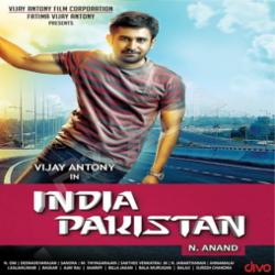 India Pakistan songs