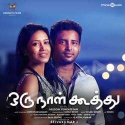 Oru Naal Koothu songs
