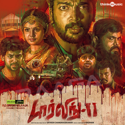 Darling 2 songs
