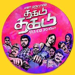 Thagadu Thagadu songs