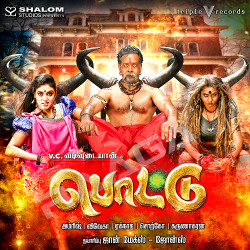 Pottu songs