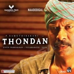 Thondan songs