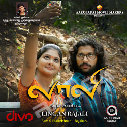 Laali songs