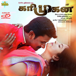 Karimugan songs