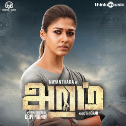 Aramm songs