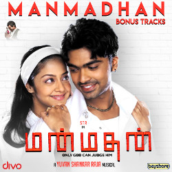 Manmadhan - Bonus Tracks songs