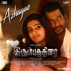 Irumbuthirai songs
