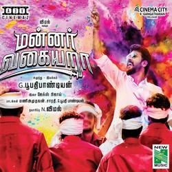 Mannar Vagaiyara songs