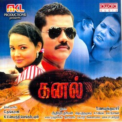 Kanal songs