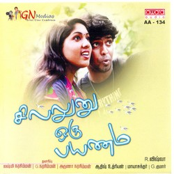 Sillunu Oru Payanam songs