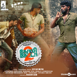Golisoda 2 songs