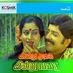 Andru Mudhal Indru Varai songs