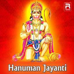 Hanuman Jayanti Special songs