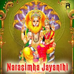 Narasimha Jayanthi songs