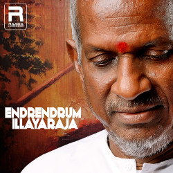 Endrendrum Illayaraja songs
