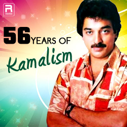 56 Years Of Kamalism songs
