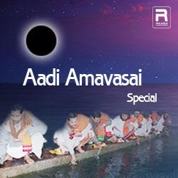 Aadi Amavasai Special songs