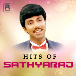 Hits Of Sathyaraj songs