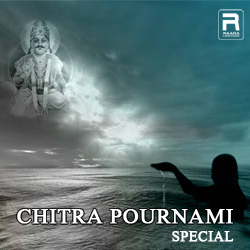 Chitra Pournami Special songs