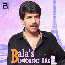 Bala's Blockbuster Hits songs