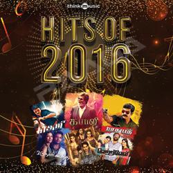 Hits Of 2016 songs