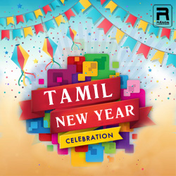 Tamil New Year Celebration songs