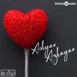 Adiyae Azhagae songs