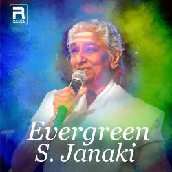 Evergreen Janaki songs