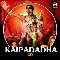 Kaipadadha CD songs