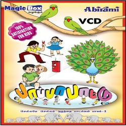 Pappa Pattu songs
