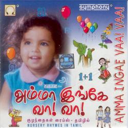 Amma Ingae Vaa Vaa - Vol 1 songs