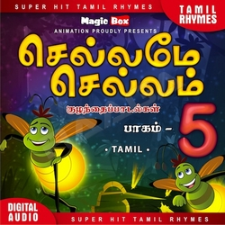 Chellame Chellam - Vol 5 songs