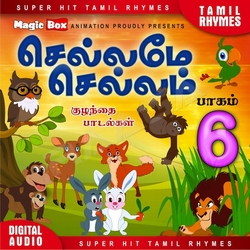 Chellame Chellam - Vol 6 songs