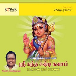 Sri Skanda Sashti Kavacham - Murugan Thudi Malai songs