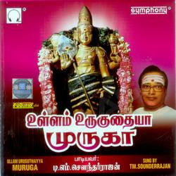 Ullam Urughudayya Muruga songs