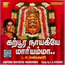 Karpoora Naayagiyae Maariammaa songs