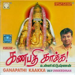 Ganapathi Kaakka songs