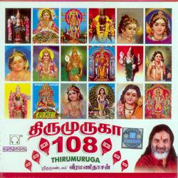 Thirumuruga 108 songs