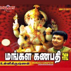 Mangala Ganapathi songs