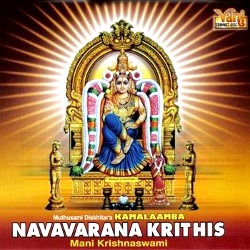 Navavarana Krithis - Vol 2 songs