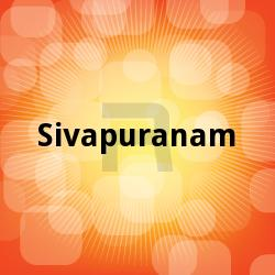 Sivapuranam songs
