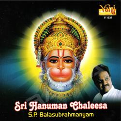 Sri Hanuman Chaleesa songs