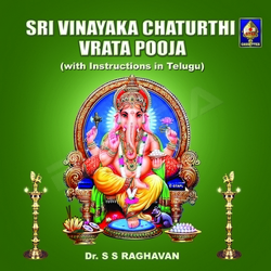 Sri Vinayaka Chaturthi Pooja songs