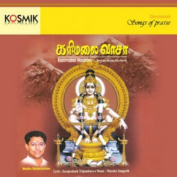 Karimalai Vaasaa songs