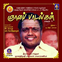 Gnaana Paadalgal - Vol 1 (Part 2) songs