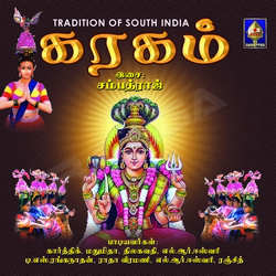 Karagam - Sampath Raj songs